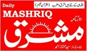 Daily Mashriq Quetta Newspaper